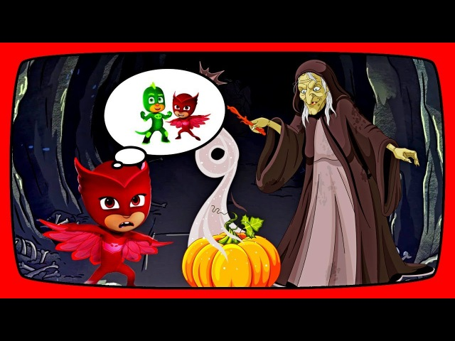 PJ MASKS HOW TO FALL IN LOVE WITH THE GUY! LOVE POTION! Videos for kids CARTOONS