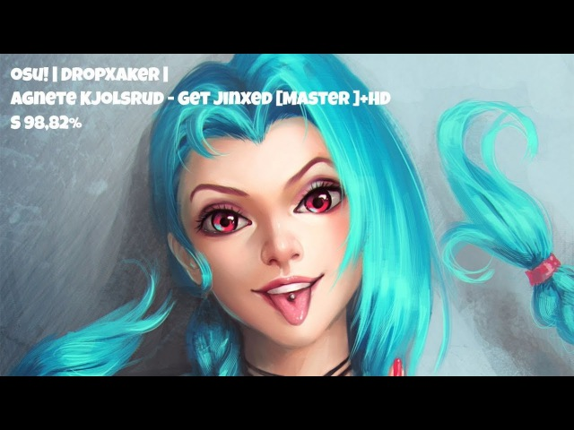 Osu! | Agnete Kjolsrud - Get Jinxed [Master]HD | S, 98,82% |