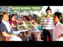 Breakfast at Krong Khemarak Phumin in Koh Kong   Preah Ang Kork Thlork and Khun Chhang Khun Phen