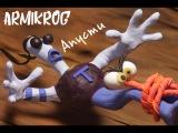 Armikrog-Паук наркоман
