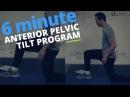 6 Minute Routine to Correct ANTERIOR Pelvic Tilt
