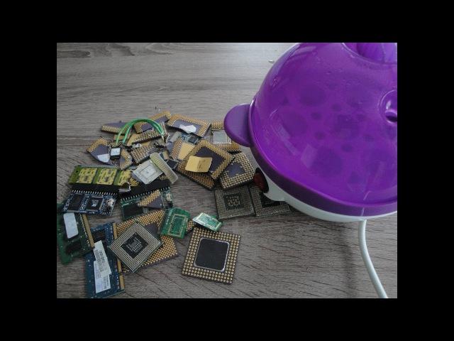 Приспособление/ Печка для аффинажа золота серебра Computer Scrap Recovery for Gold