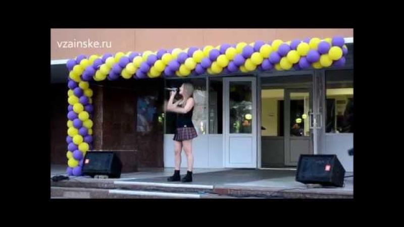 Выступление певицы Акула Оксана Почепа - День Молодёжи 2015 в Заинске