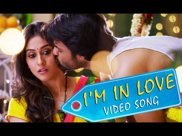 Im In Love Video Song - Subramanyam For Sale Video Songs - Sai Dharam Tej, Regina Cassandra