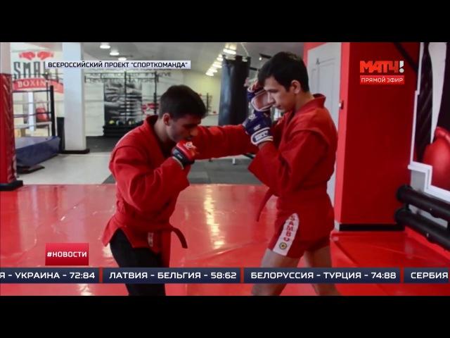 Ильнур Ахметвалеев в прямом эфире на Матч ТВ Мастер класс для призывников от Ил