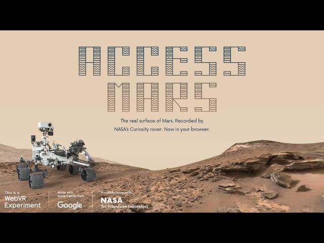 Совместный проект NASA и Google позволяет из дома отправиться по маршруту марсохода Curiosity.