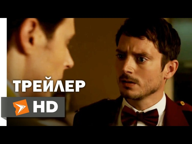 Детективное Агентство Дирка Джентли 1 Сезон Официальный Трейлер 1 (2016) - Элайджа Вуд