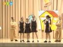Дети Солнца представили Сказку о потерянном времени