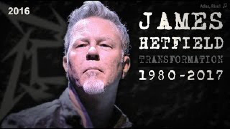 The Transformation of JAMES HETFIELD 1980-2017 (Live 3D)