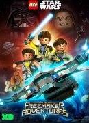 Лего звёздные войны: Приключения Изобретателей / LEGO Star Wars: The Freemaker Adventures