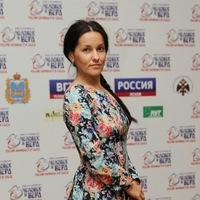 Наталья Выдрина