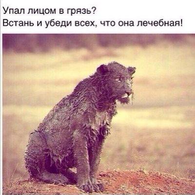Бакар Юнусов