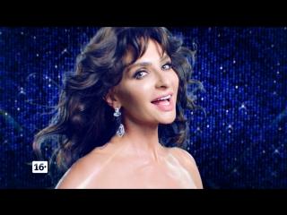 Премьера! Comedy Woman - Новый сезон уже ЗАВТРА!