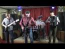 Кавер-банда COVЁR - Танкист Жуки vs. Dire Straits Cris Rea