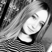Наташа Рейнлендер