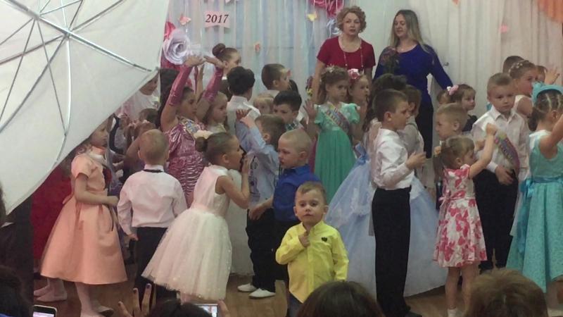 Выпускной группа Розочка 24.05.2017 танцы
