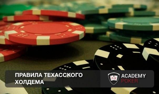 golden-nayt-kazino-volgograd