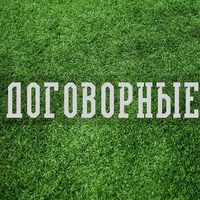 Димка Данилов