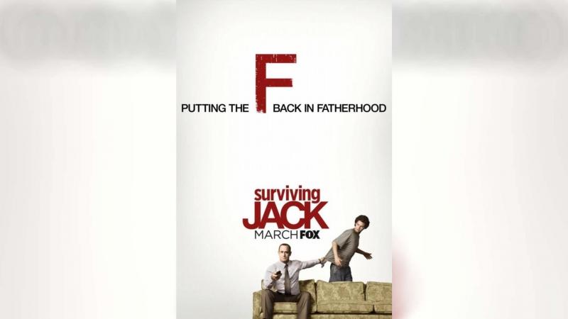 Выживание Джека (2014) | Surviving Jack