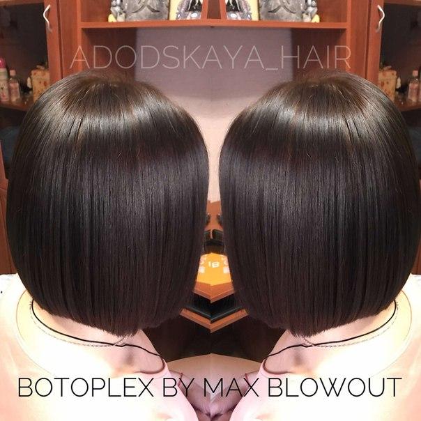 Ботоплекс ботокс для волос