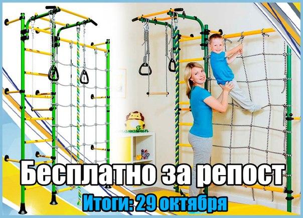 Фото №456243067 со страницы Николая Обухова