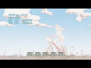 [AnimeOpend] Naruto Shippuden 13 ED | Ending / Наруто Ураганные Хроники 13 Эндинг (720p HD)