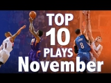 Top 10 Plays of November 2016