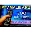 Broadcast IPTV