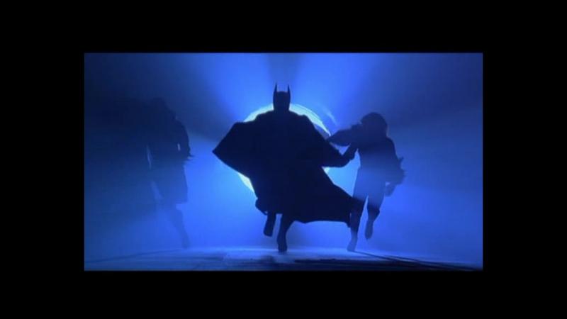 Бэтмен и Робин (1997) часть 1