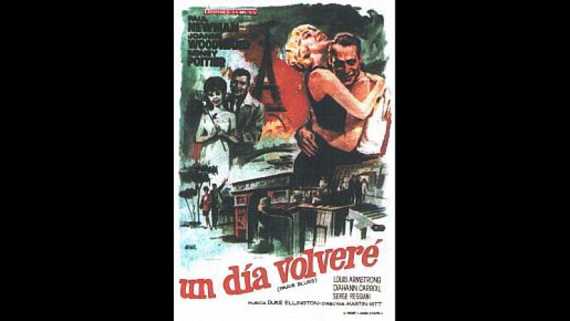 Парижський блюз-фільм --нічо не проходить просто міняється,а щоб бути щасливим треба ховати свою печаль під усмішкою-- -що є в