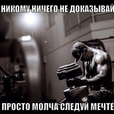 Тимур Дьяков