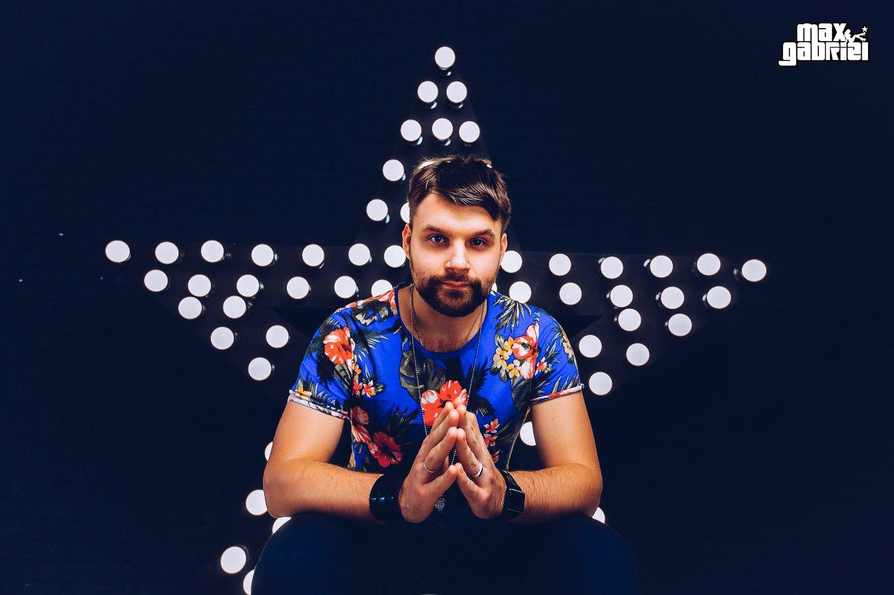 Max Gabriel, Санкт-Петербург - фото №6