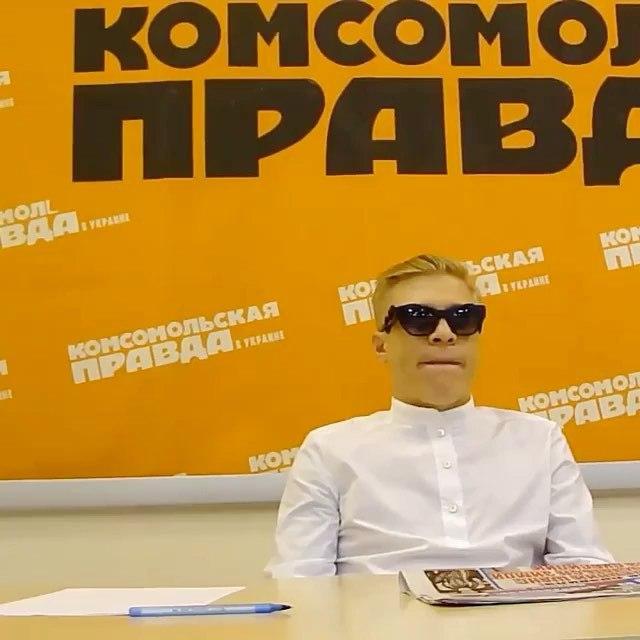 Никита Горюк | Киев