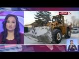 Главное коммунальное предприятие Усть-Каменогорска