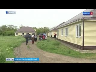 Сироты из Лысогорской получат новое жилье