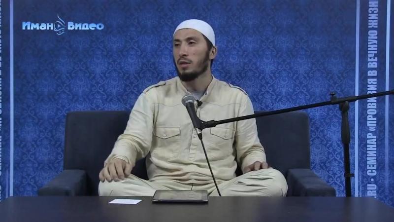 Ахмад Мединский - «Древо Имана» | Урок 2 |