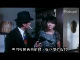 Stephen Chow, Anita Yuen's homemade