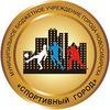 """МБУ """"Спортивный город"""" Новосибирск"""