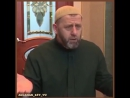 Хамза Чумаков - Единство в поклонении.