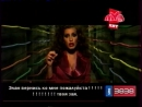 АСтудио – Ещё люблю  Клип .муз тв 2006 год