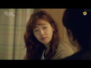 Пак Хе Чжин - Сыр в мышеловке - 13 серия (3)