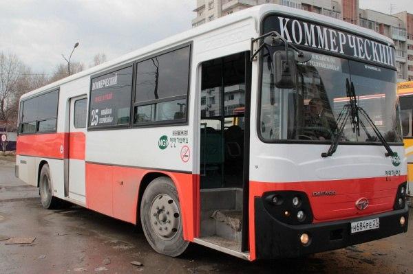 Администрация Хабаровска планирует закупить 30 новых автобусов и 7 трамваев