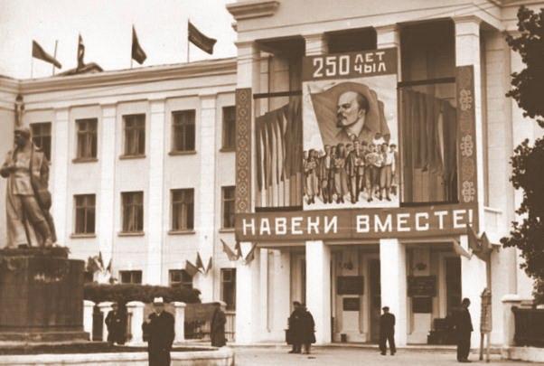 Абакан. Дом Советов. 1958 г.