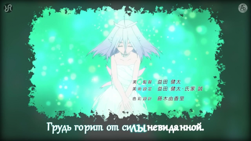 Комета Люцифера/ Comet Lucifer опенинг (OP) на русском