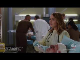 Промо Анатомия страсти (Grey's Anatomy) 13 сезон 9 серия