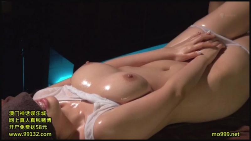 Banned Oil Massage Cum Like a Devil Creampie Rape Sakura Kirishima All Sex, Blowjob, Oil, MMF, Big Tits,