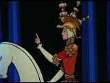 La princesse insensible (Michel Ocelot, 1983-1984) 01 Le Prince dompteur (The Tamer Prince)