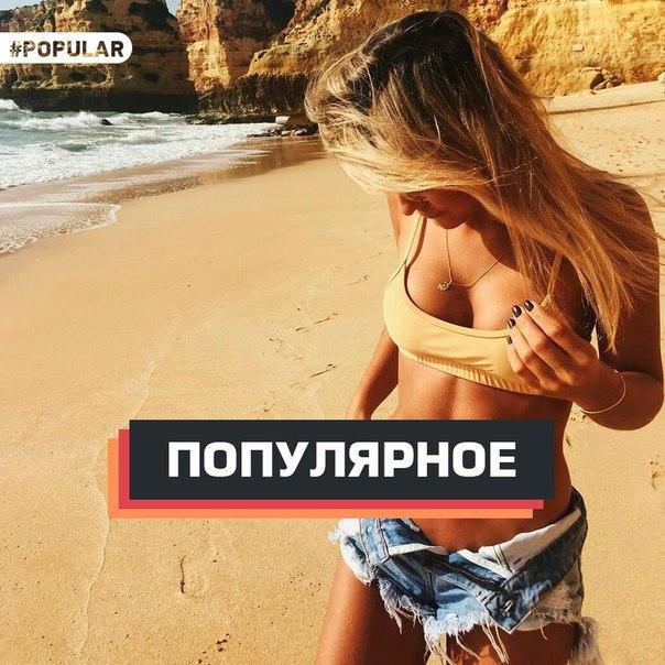 Фото №456294762 со страницы Екатерины Чепуркиной