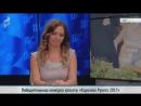 Интервью с Королевой Рунета 2017
