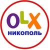 OLX | Никополь
